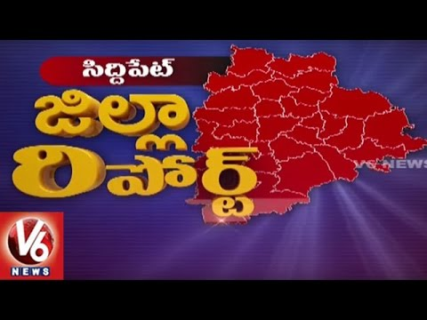 District Report | Special Debate On Development Of Siddipet District | V6 News