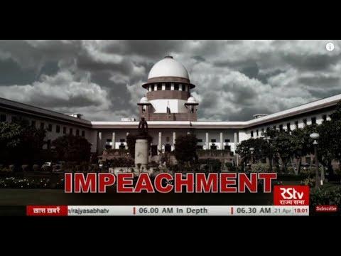 In Depth - Impeachment