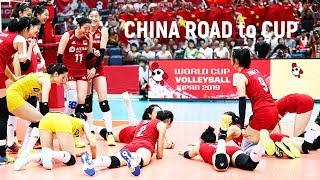 CHINA Road to CUP   Women's Volleyball WORLD CUP Japan 2019