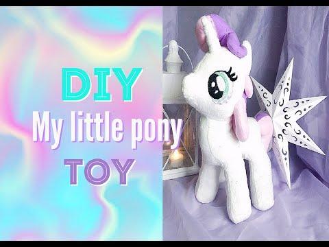 Мягкая игрушка My Little Pony своими руками. DIY Toy. Sweetie Belle