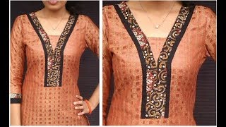 Office Wear Kurta Neck Design Cutting & Stitching   Very Simple & Easy To Make