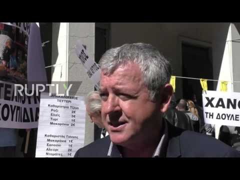 Greece: Medical workers protest austerity outside Health Ministry in Athens