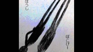 """新潟の大学生二人組によるデュオ。""""ぽこぴー""""です。毎週金曜日夜9時か..."""