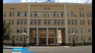 Изменились правила приема в кадетское училище(http://gtrk-orenburg.ru Использование материалов канала без письменного разрешения ГТРК «Оренбург» запрещено., 2013-05-30T11:43:09.000Z)