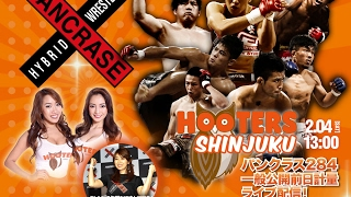 PANCRASE 284 Weigh-In live from Hooters Shinjuku Tokyo on YouTube a...