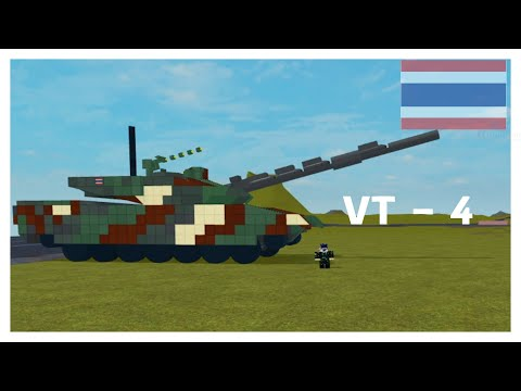 Roblox : Plane Crazy   VT-4  