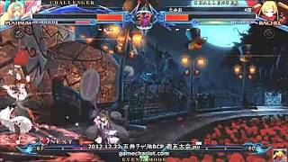 BBCP 12/22/2012 Game Chariot Weekend Tournament Part 1/2
