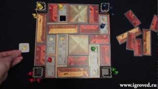 Сырный замок. Обзор игры от Игроведа.(Что находится под крышами старого замка? Как сдвигается сырный лабиринт? Как мышатам не провалиться в подзе..., 2013-04-05T06:07:41.000Z)