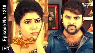 Attarintiki Daredi | 29th September 2018 | Full Episode No 1218 | ETV Telugu