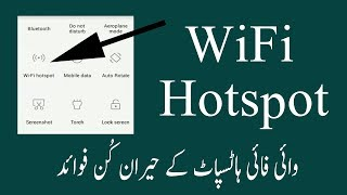 What Is WiFi Hotspot, Amazing  Benefits Of WiFi Hotspot In Smartphone