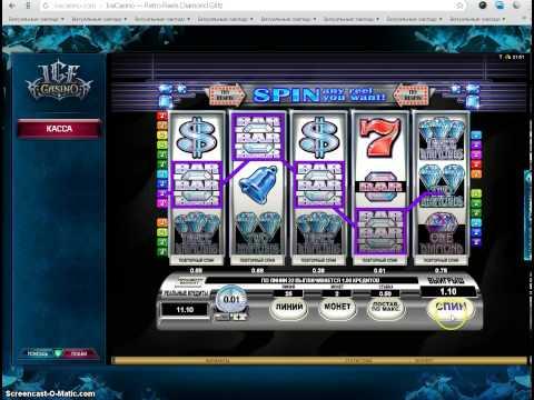 скачать ice casino