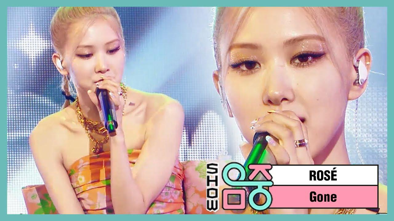 Download [쇼! 음악중심] 로제 - 곤 (ROSÉ - Gone), MBC 210320 방송