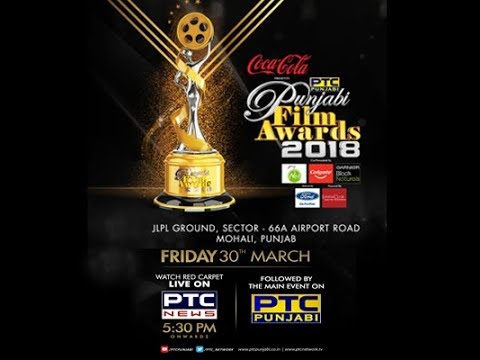 PTC Punjabi Film Award 2018 - RED CARPET