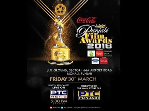 PTC Punjabi Film Award 2018 - RED CARPET