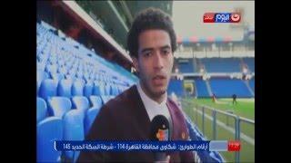 كورة كل يوم | تصريحات عمرو جابر بعد تعاقدة مع نادى بازل
