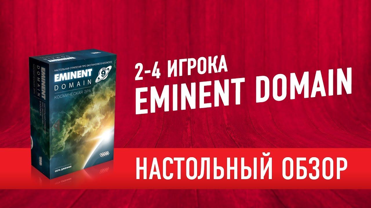 Купить цитадели classic за: 690 руб. В интернет-магазине hobby world. Самовывоз, доcтавка по россии.