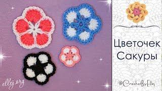 Простой Красивый Цветочек Крючком 🌺 How to crochet Simple Two-Color Flower.(Простой красивый цветочек. Мастер-класс по вязанию цветочка крючком. Схему и фото с описаниями вы также..., 2015-09-15T14:07:01.000Z)