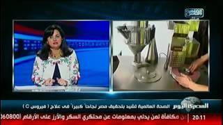 نشرة المصرى اليوم من القاهرة والناس الخميس 27 أكتوبر 2016