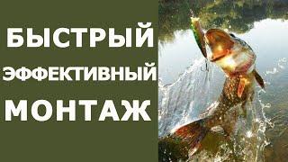Доступный монтаж который спас не одну рыбалку Монтаж на щуку и окуня