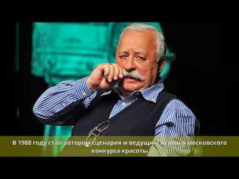 Якубович, Леонид Аркадьевич - Биография