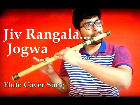 Jiv rangala from jogwa played on flute | Mukta Barve & Upendra Limaye