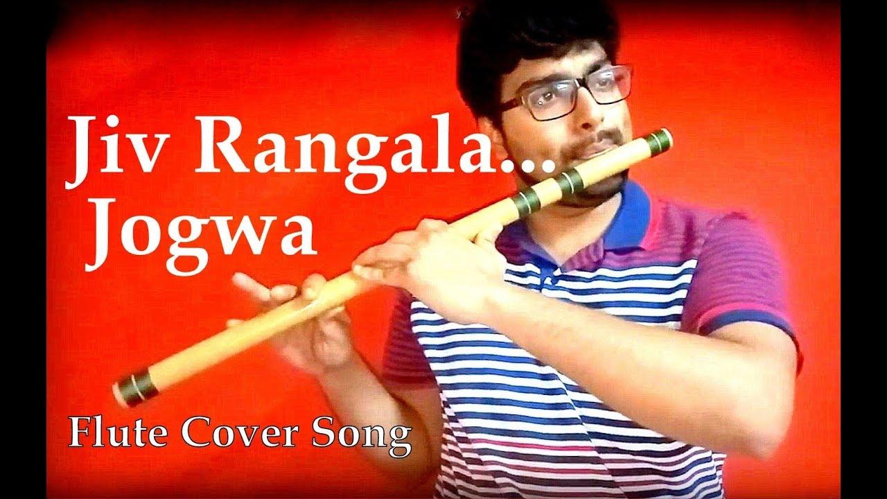 Jiv rangala from jogwa played on flute | Mukta Barve & Upendra Limaye