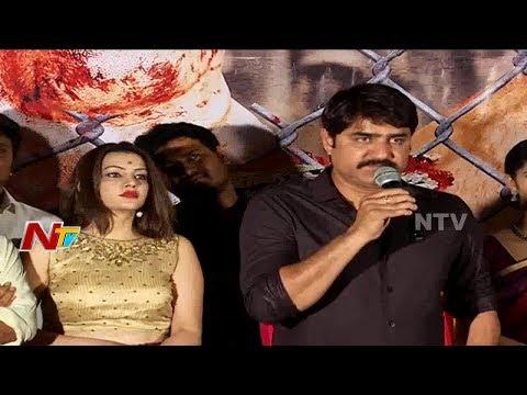 Operation 2019 Movie Trailer Launch | Srikanth | Diksha Panth | Krishnam Raju | Trailer Launch |NTV