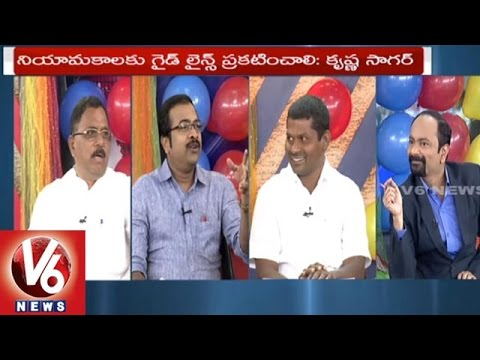 Good Morning Telangana | Special Discussion On Daily News | TS Police Recruitment | V6 News