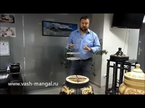 Тандыр видео. Какой он, настоящий узбекский тандыр? - YouTube