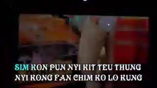 Lagu Hakka Sim Kon Thung (Versi Sakitnya Tuh Disini)