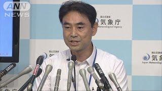 気象庁「地震と異なる波形」 過去の核実験と類似(16/09/09)