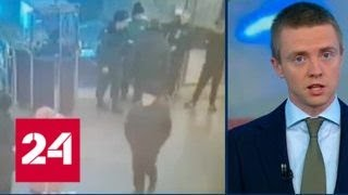 Один из подозреваемых в нападении в метро Санкт-Петербурга сбежал в Эстонию - Россия 24