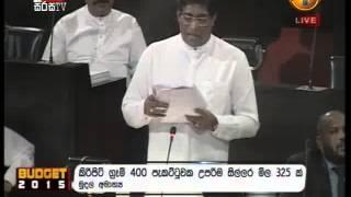 Interim Budget 2015
