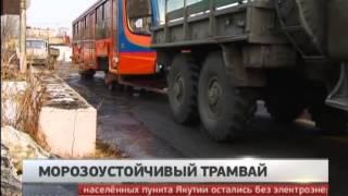 видео Интернет магазин АвиаЭкспресс на русском