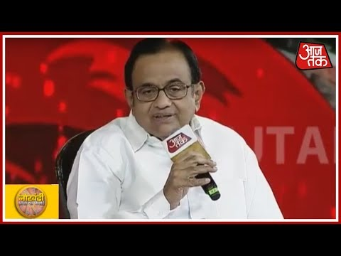 Demonetisation Conference 2017 | P Chidambaram Slams Modi's