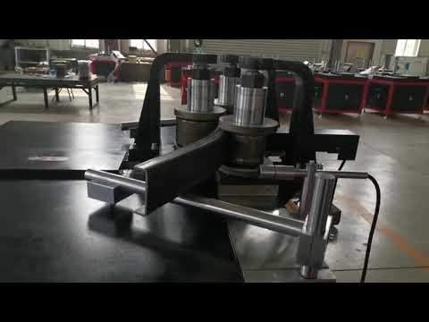 CNC profile bending machine bending C CHANNEL