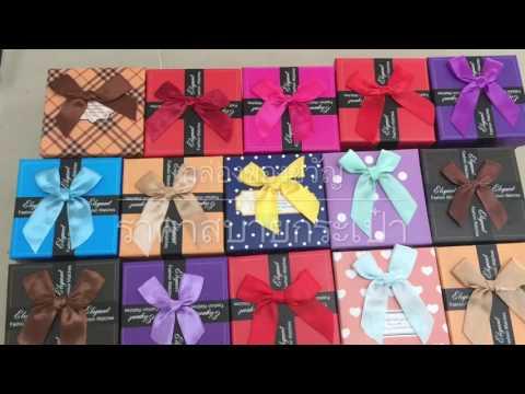 กล่องของขวัญ /กล่องรูปภาพ /แฟน / วันครบรอบ /กล่อง /วันเกิด