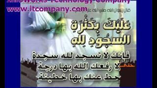 buniyal islamu