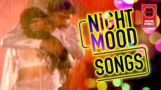 தேகத்தை சூடாக்கும் மிட் நைட் மசாலா பாடல்கள் Tamil Romantic Mid Night Masala Songs | SPB | S Janaki