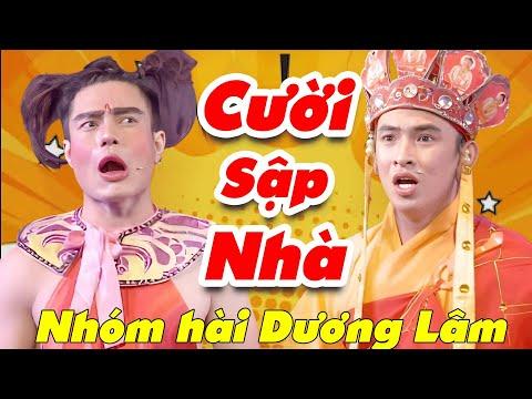 Nhóm hài Dương Lâm  - Hài HỒNG HÀI NHI ĐẠI NÁO ĐƯỜNG TĂNG [Liveshow - DUYÊN LẮM NGƯỜI ƠI]