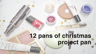 12 Pans of Christmas Project Pan Collab Intro   morerebe