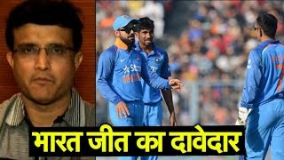 India Should End The Tour On A Winning Note, Says Ganguly | Sports Tak