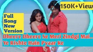 Dheere Dheere Se Meri Zindagi Mein Aana...Full Song New Version |Yeh Rishtey Hain Pyaar Ke Starplus