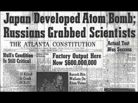 WWII Japan's Atomic Bomb Program