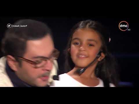 صاحبة السعادة - أغنية ' ياحتة مارون جلاسيه ' من مسرحية ' هالة حبيبتي ' - فرقة أيامنا الحلوة