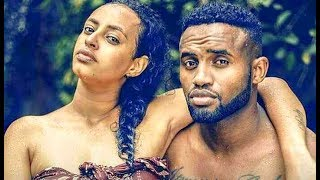 Yared Negu - Yagute | ያጉቴ - New Ethiopian Music 2017 (Official Video)