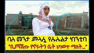 Ethiopia: What Bulshit Commander of Sululta| Dr Abiy Ahmed