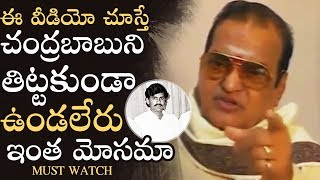 Sr NTR Reveals Unknown Facts and Original Character Of Chandrababu Naidu | Manastars