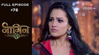 Download Video Naagin 3 - 17th February 2019 - नागिन 3 - Full Episode MP3 3GP MP4