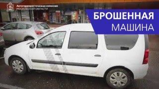 Антитеррористическая комиссия Московской области предупреждает(, 2016-01-12T11:37:03.000Z)